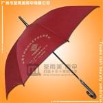 直骨伞批发定做-中国供销合作社雨伞批发雨伞雨伞