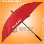鹤山雨伞厂定制-交通银行礼品伞 高尔夫礼品伞