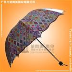 鹤山雨伞厂生产-数码印花公主伞数码广告伞雨伞广