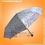 广州雨伞厂生产-数码印三折伞折叠数码印广告伞热