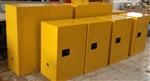 防爆柜库存量大-全型号促销-送货上门-上海川场实业