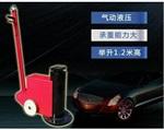 气动液压顶高机 气动顶高机生产厂家 气动顶高机批发