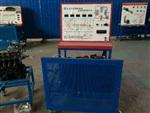 自动空调系统实验台 汽车空调系统实训台