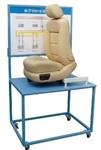 电动座椅系统示教板 汽车维修实训室建设