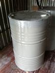 销售PL600橡胶弹性体,PE或EVA的架桥助剂