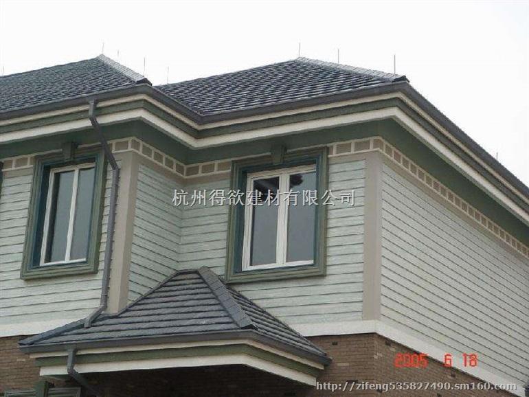 高品质铝材别墅落水排水系统