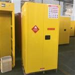 防火安全柜化学品防爆柜生产厂-成都长沙重庆厂