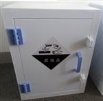 上海强酸柜生产厂-上海金山开发区送货上门