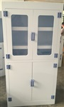 試劑柜PP藥品柜廠接受定制(實驗室)西安蘭州