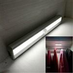高品质长条LED铝合金抽屉感应灯/红外人体感应灯橱