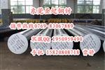 SUS310S耐高温不锈钢棒SUS310S日本标准