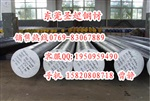 SUS310S耐高溫不銹鋼棒SUS310S日本標準