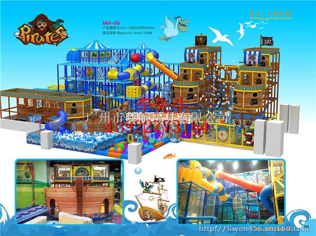 淘气堡游乐场玩具儿童乐园设备室内小型海洋球池