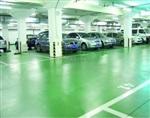 環氧地坪漆生產廠家重慶專業施工單位公司