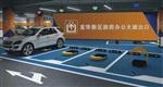 重慶地下停車場庫地坪漆施工 工廠車間環氧地坪漆材料