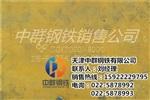 400耐磨板保定耐磨板nm360耐磨板厂家