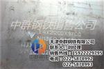 360耐磨板、廊坊耐磨板、nm360耐磨板厂家