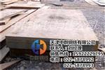 保定耐磨板nm360耐磨板廠家nm400耐磨板