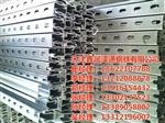 鑫润泽通钢铁有限公司(图)、光伏支架安装、光伏支架