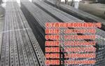 光伏支架厂,光伏支架,天津鑫润泽通钢铁