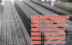 鑫润泽通钢铁公司(图)光伏支架型钢光伏支架