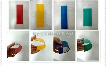 供應華恒RTE高分子彈性體耐磨保溫防腐材料