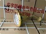 HRD92-50hH 防爆LED燈配2.5米高燈桿