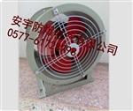 通風機SFG4-4 0.55KW