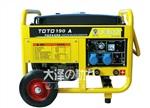 190A汽油发电电焊一体机价格