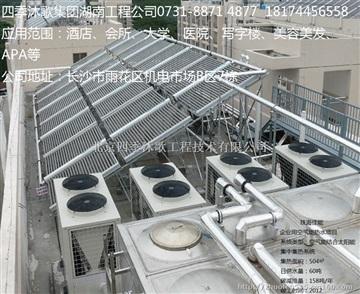 空氣源熱泵熱水器、空氣能熱水器工程機