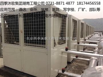 空氣能熱水器十大排名