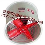 鋼制軸流風機T35-11-3.55-0.75KW