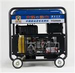 风冷直流250A柴油发电电焊机