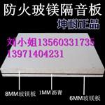 武汉市15mm三层复合隔音板沥青隔音材料