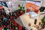 2019年北京国际教育装备展