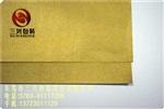 金色拷贝纸印刷、银色棉纸印刷(金银色澳门博彩娱乐网站纸)