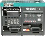 8千瓦柴油发电机噪音尺寸很小