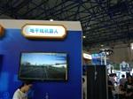 2019年北京教育装备展览会