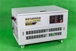 15kw静音汽油发电机质优供应