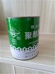 河南郑州供应聚酰胺650树脂 环氧树脂固化剂 厂家