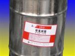 巴陵石化环氧树脂6101