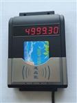 浴室水控系统 IC卡水控机 淋浴水控机