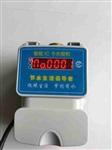 水控機,一體水控機,IC卡水控機HF-660L