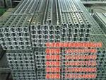 光伏支架系统多少钱光伏支架天津鑫润泽通钢铁公司