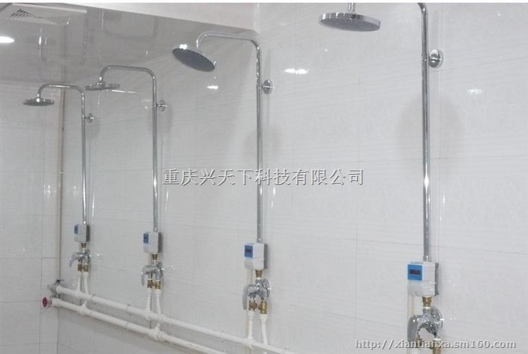 浴室水控一体机,丝袜水控a浴室ic水控系澡堂包装盒图片