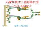 制冷剂r143a鹤管