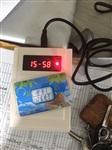 学校IC卡水控机刷卡浴室水控机洗澡节水器