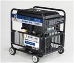 300A柴油发电电焊两用机自带电源