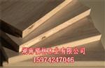 遼陽超耐磨板材超級耐磨免漆板品牌國內首創超耐磨板材