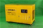 冷藏車載20千瓦柴油發電機